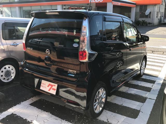 「日産」「デイズ」「コンパクトカー」「佐賀県」の中古車24