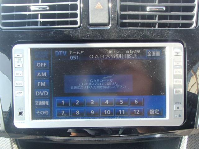 カスタムR HDDナビタイヤ4本新品スマートキーLEDライト(30枚目)