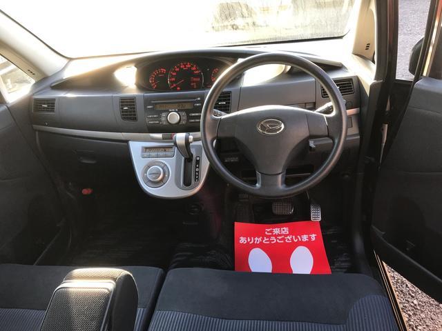 「ダイハツ」「ムーヴ」「コンパクトカー」「大分県」の中古車2