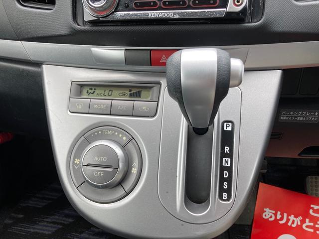 カスタム XC エディション AC AW オーディオ付 スマートキー Fタイヤ2本新品 Fブレーキパッド新品(3枚目)