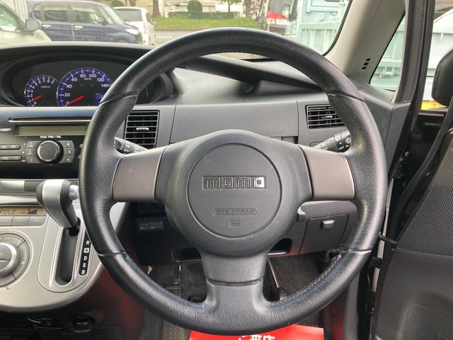 カスタム X HID CD スマートキー 電動格納ミラー ベンチシート CVT アルミホイール 盗難防止システム(8枚目)