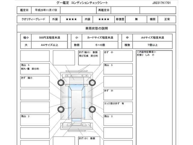 ホンダ N BOX G ターボSSパッケージ 純正メモリーナビ 両側電動スライド