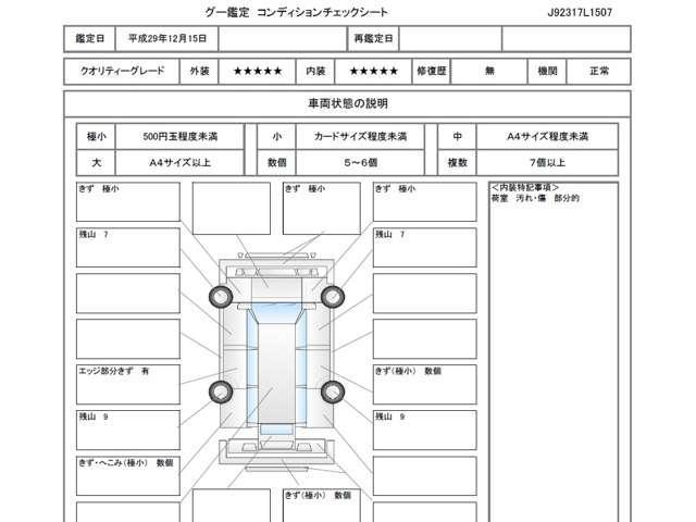 ハイブリッドX・ホンダセンシング レンタカーUPメモリーナビ(8枚目)