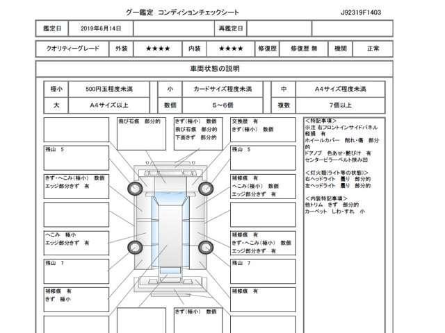 12S 純正1体型CDコンポ キーレスキー(11枚目)