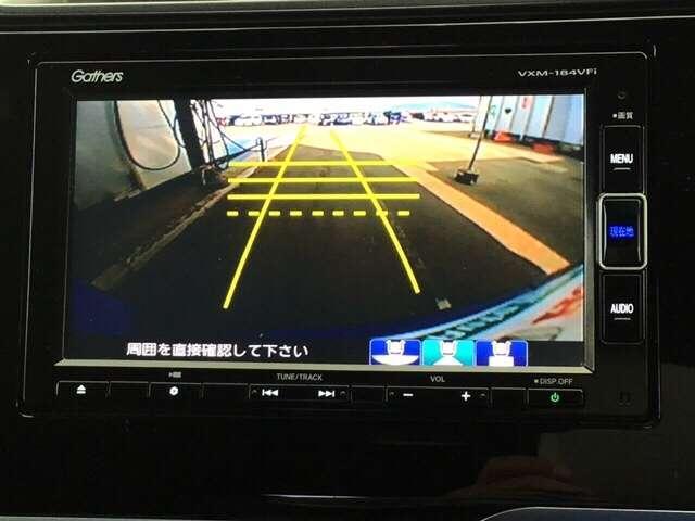 S ホンダセンシング 純正メモリーナビ フルセグ リアカメラ(14枚目)