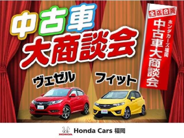 「ホンダ」「ヴェゼル」「SUV・クロカン」「福岡県」の中古車4