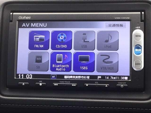 「ホンダ」「ヴェゼル」「SUV・クロカン」「福岡県」の中古車12