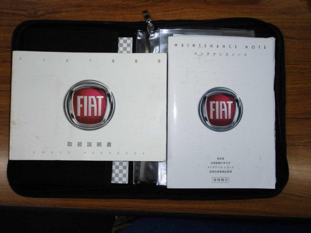 「フィアット」「フィアット 500」「コンパクトカー」「佐賀県」の中古車24