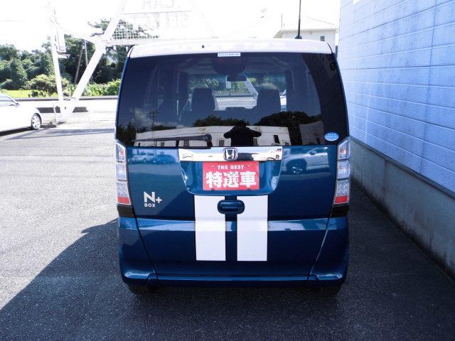 「ホンダ」「N-BOX+」「コンパクトカー」「佐賀県」の中古車4