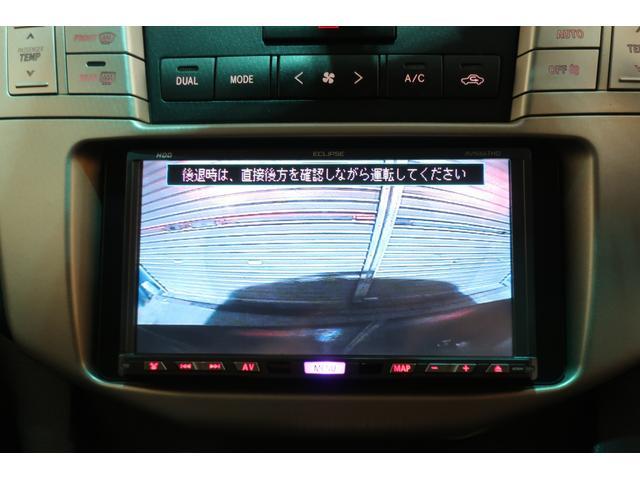 240G HDDナビ 地デジTV バックカメラ 無料1年保証(14枚目)