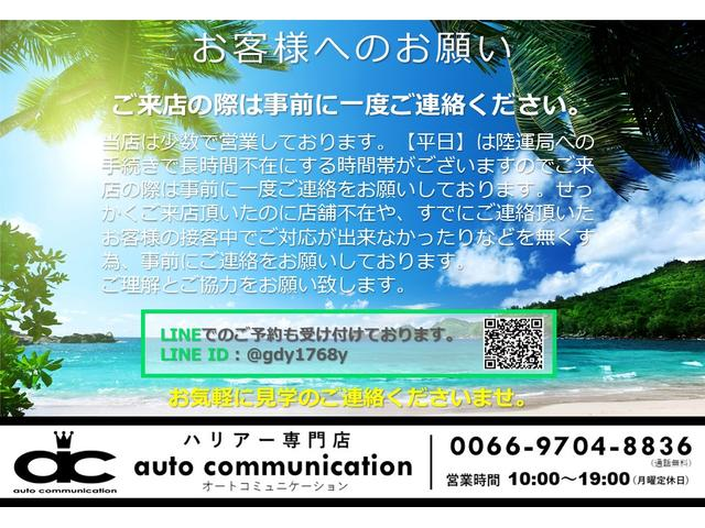 240G プレミアムLパッケージ 黒革 HDDナビ 1年保証(3枚目)