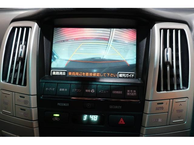 240G プレミアムLパッケージ 黒革 HDDナビ 1年保証(14枚目)