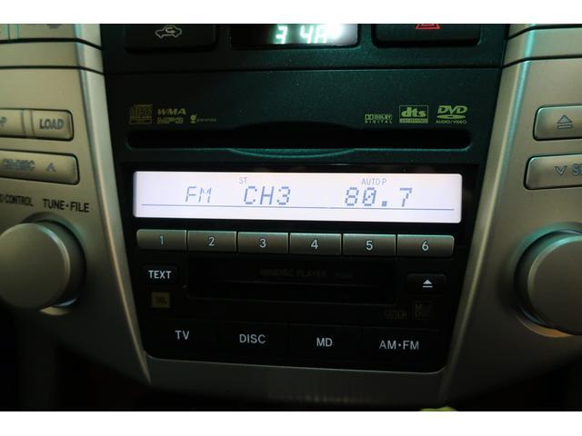 240G プレミアムLパッケージ 黒革 HDDナビ 1年保証(15枚目)