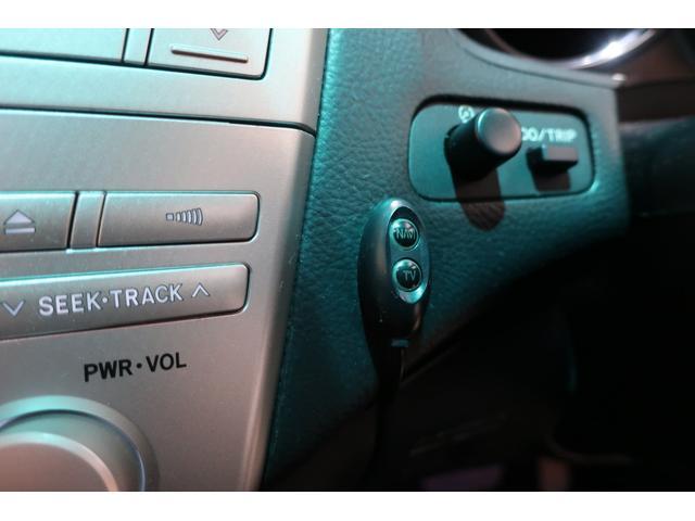 240G プレミアムLパッケージ 黒革 HDDナビ 1年保証(17枚目)