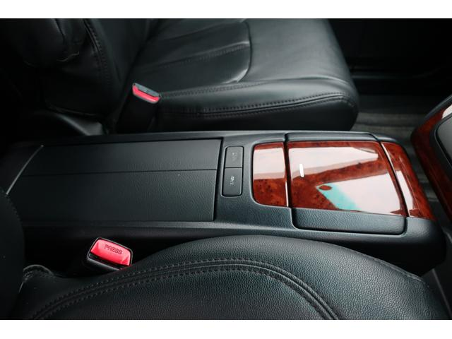 240G Lパッケージリミテッド 自動バックドア 1年保証(19枚目)