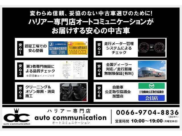 240G Lパッケージ 後期 黒革 HDDナビ  1年保証(4枚目)