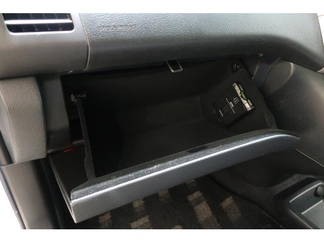 240G Lパッケージ 後期 黒革 HDDナビ  1年保証(19枚目)