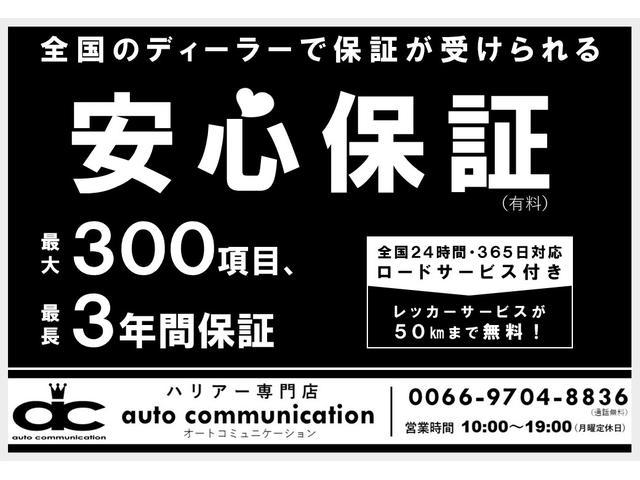 「トヨタ」「ハリアー」「SUV・クロカン」「福岡県」の中古車5