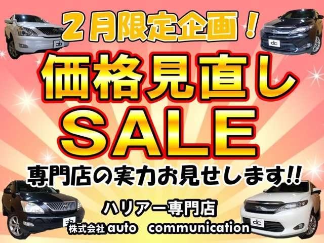 「トヨタ」「ハリアーハイブリッド」「SUV・クロカン」「福岡県」の中古車2