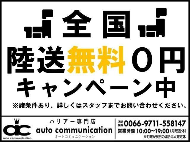 「トヨタ」「ハリアー」「SUV・クロカン」「福岡県」の中古車11