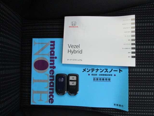 ハイブリッドX・Lパッケージ(20枚目)
