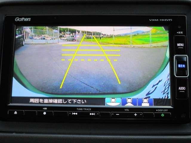 「ホンダ」「ヴェゼル」「SUV・クロカン」「福岡県」の中古車19