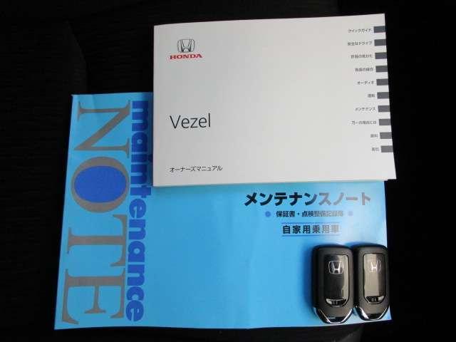 「ホンダ」「ヴェゼル」「SUV・クロカン」「福岡県」の中古車20