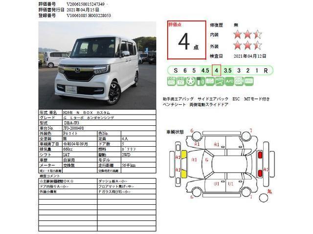 G・Lターボホンダセンシング VXM-174CSI&バックモニター&Bluetooth(4枚目)