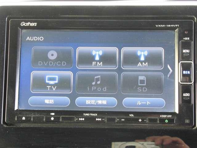 G・L VXM-184VFI&バックモニター&Bluetooth(13枚目)