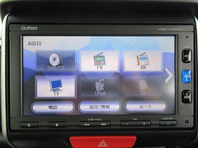 G・Lパッケージ VXM-174VFXi&Bluetooth&バックモニター(13枚目)