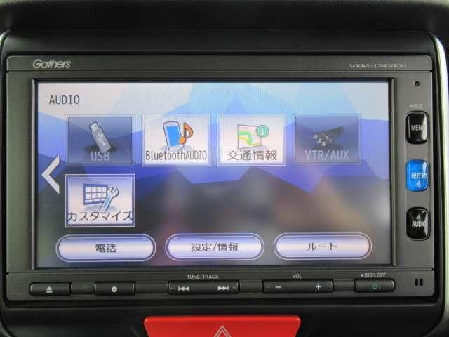 G・Lパッケージ VXM-174VFXi&Bluetooth&バックモニター(14枚目)