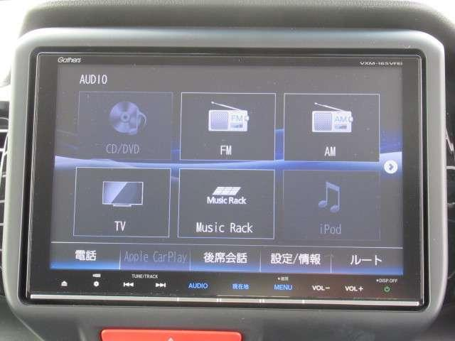G・Lパッケージ VXM-165VFEi&Bluetooth&バックモニター(13枚目)
