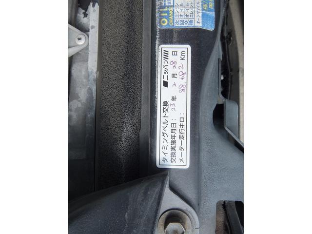 トヨタ ブレビス Ai300 車高調 アルミ