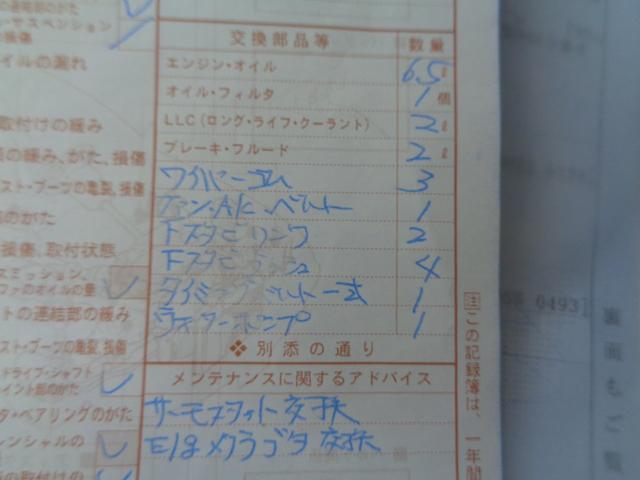 「トヨタ」「ハイエース」「その他」「福岡県」の中古車78