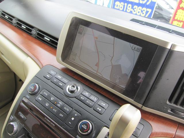 V キーフリー ナビ Bカメラ 左電動スライド HIDライト(3枚目)