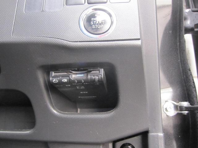 「ダイハツ」「ムーヴ」「コンパクトカー」「福岡県」の中古車33