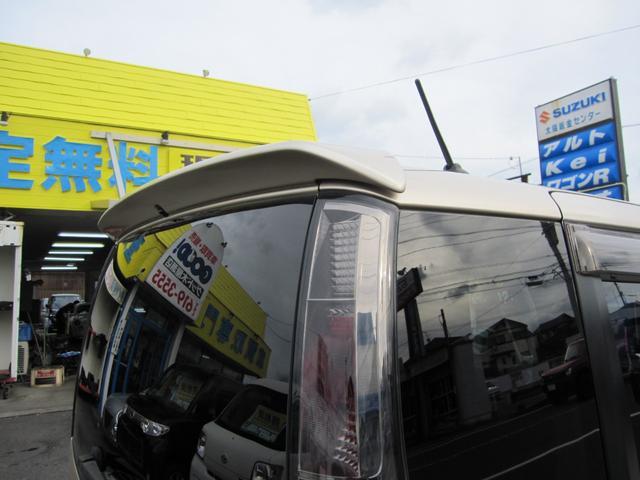 「日産」「ルークス」「コンパクトカー」「福岡県」の中古車13