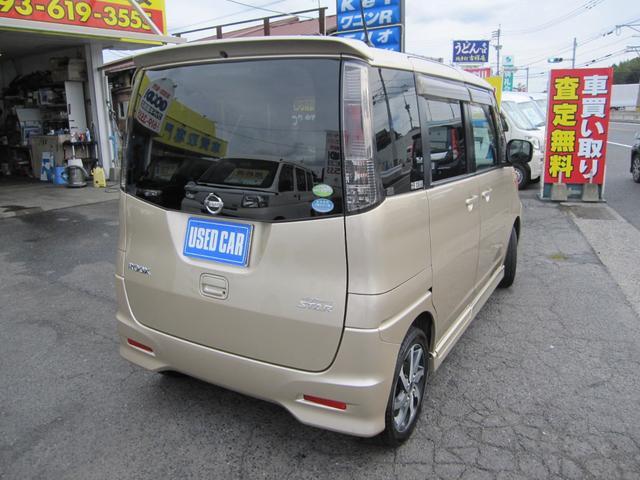 「日産」「ルークス」「コンパクトカー」「福岡県」の中古車19