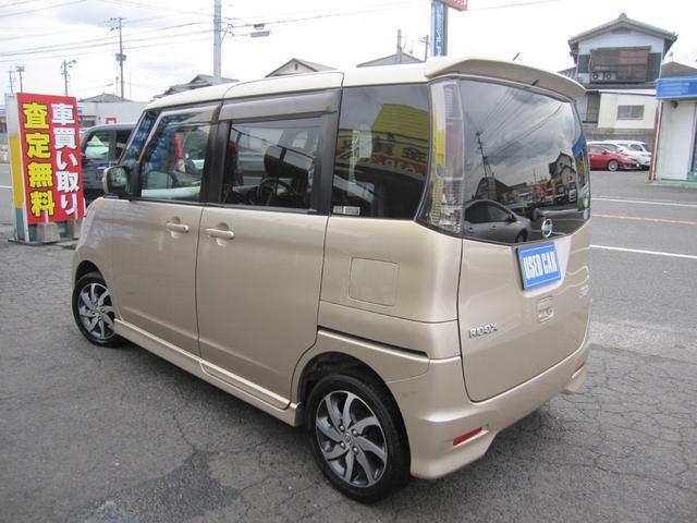 「日産」「ルークス」「コンパクトカー」「福岡県」の中古車21