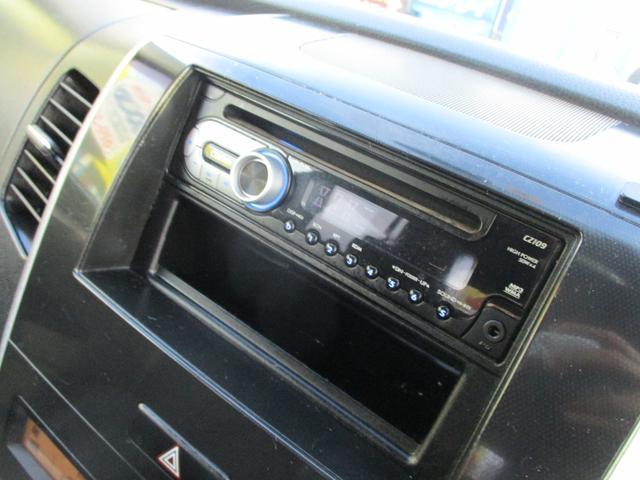 リミテッドII ETC CD ドラレコ 運転席シートヒーター スマートキー プッシュスタート タイミングチェーン(20枚目)