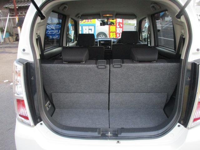 リミテッドII ETC CD ドラレコ 運転席シートヒーター スマートキー プッシュスタート タイミングチェーン(21枚目)
