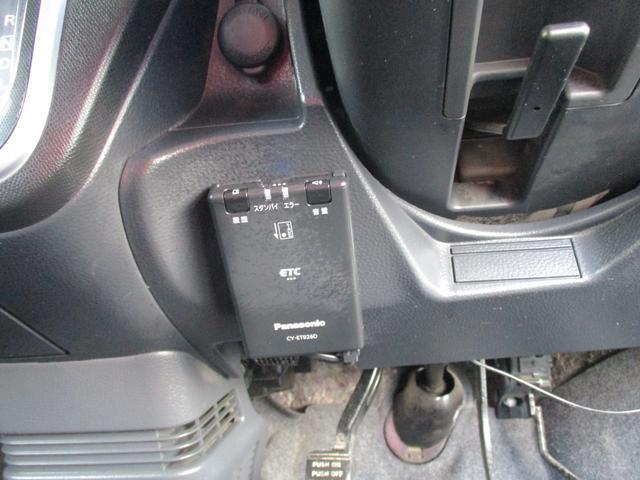 リミテッドII ETC CD ドラレコ 運転席シートヒーター スマートキー プッシュスタート タイミングチェーン(25枚目)