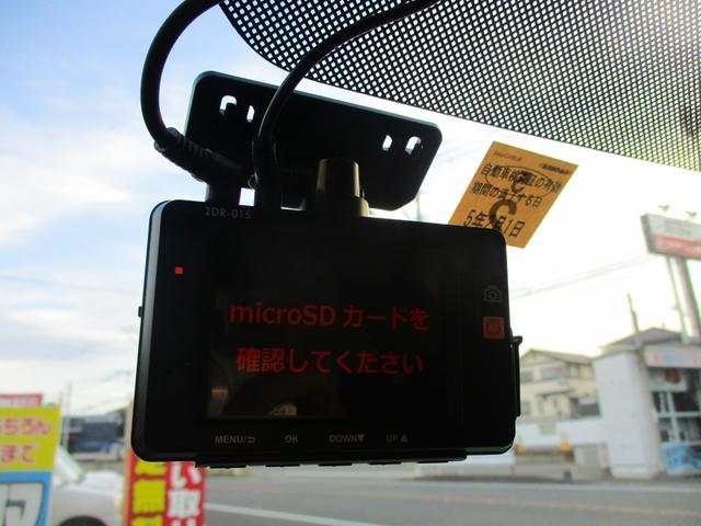 リミテッドII ETC CD ドラレコ 運転席シートヒーター スマートキー プッシュスタート タイミングチェーン(29枚目)