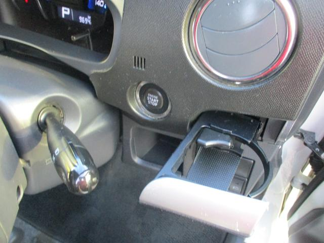リミテッドII ETC CD ドラレコ 運転席シートヒーター スマートキー プッシュスタート タイミングチェーン(30枚目)