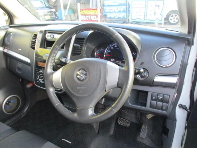 リミテッドII ETC CD ドラレコ 運転席シートヒーター スマートキー プッシュスタート タイミングチェーン(31枚目)