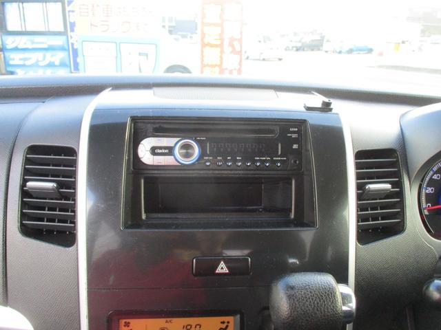 リミテッドII ETC CD ドラレコ 運転席シートヒーター スマートキー プッシュスタート タイミングチェーン(32枚目)