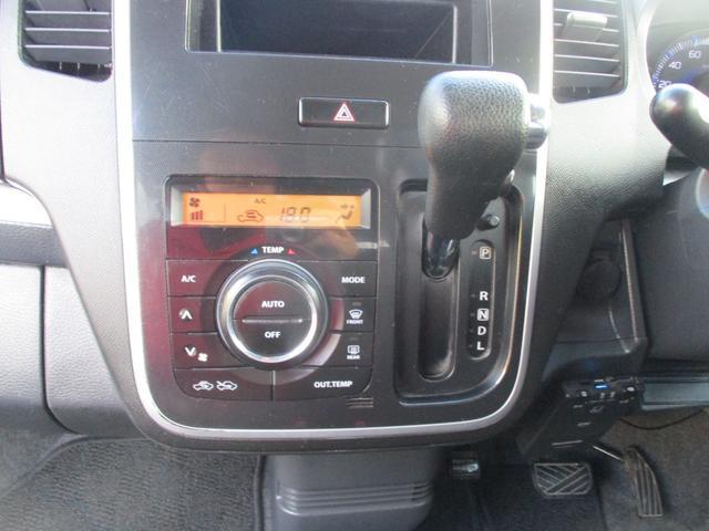 リミテッドII ETC CD ドラレコ 運転席シートヒーター スマートキー プッシュスタート タイミングチェーン(33枚目)