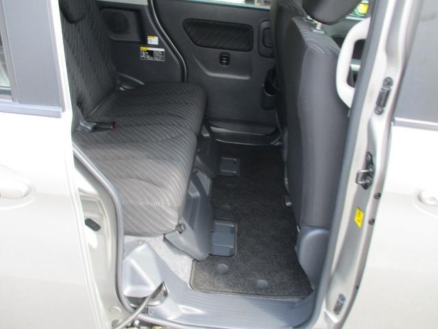 Gリミテッド デュアルカメラブレーキサポート アイドリングストップ 車線逸脱 スマートキー ETC ナビ CD/DVD再生 フルセグTV Bluetooth Bカメラ 運転席シートヒーター 両側スライド左側電動(31枚目)