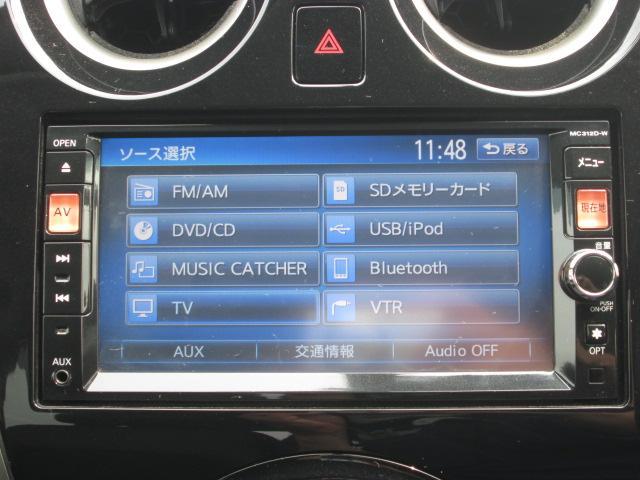 日産 ノート メダリスト SDナビフルセグTV アラウンドビューモニター