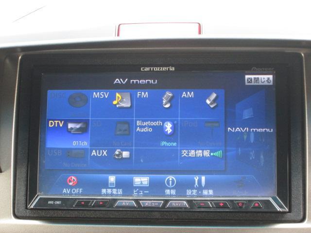 ホンダ フリードスパイクハイブリッド ジャストセレクション   SDナビフルセグTV 両側電動ドア